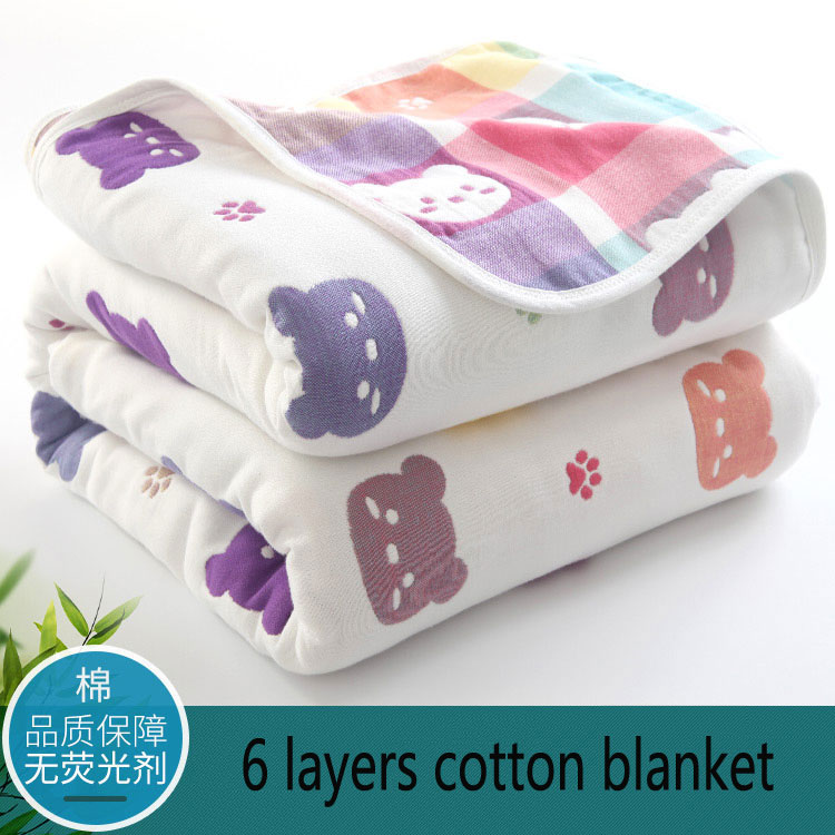 6 Layers Baby Blanket For Newborn Muslin Cotton Swaddle Baby Warp Swaddle Infant Bedding Receiving Blankets Baby Bath  90*100cm