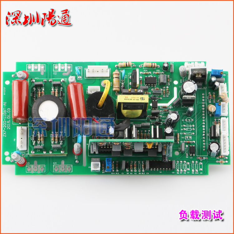 ZX7-250S Single Tube IGBT Double Voltage DC Welding Machine Inverter Board Control Board zx7 250s single tube igbt double voltage dc welding inverter upper board control board circuit board maintenance replacement