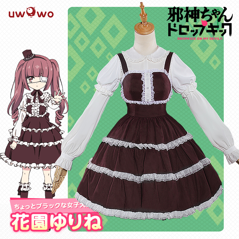 UWOWO Anime Dropkick On My Devil Hanazono Yurine Cosplay Costume Girl Lolita Dress Lovely Uniform Cosplay Costume Halloween Cos