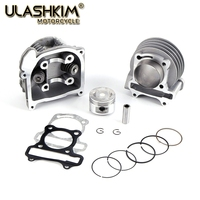 GY6 50 60 80 upgrade GY6 100 139QMB QMA Engine 4 stroke Moped Big Bore Kit Cylinder Kit Rebuild Kit 69mm Valve Cylinder Head