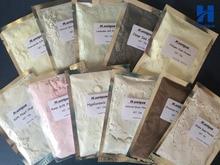 Deep Sea Mud+Lavender+Chamomile Powder