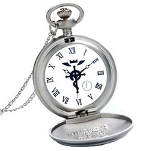 Классический ретро Серебристый Стальной алхимик Эдвард Эрик Аниме Мультфильм Кварц дети карманные часы FOB Для мужчин Для женщин подарок