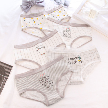 LNRRABC 2018 new cute cat print classic gray white sexy cotton womens underwear comfortable breathable soft kawaii