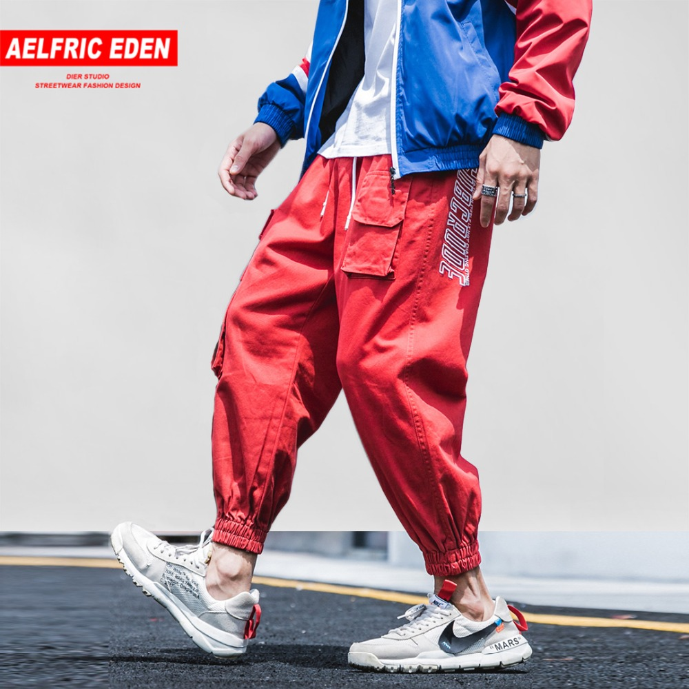 Aelfric Eden Man Jogger Camouflage Side Pockets Loose Style Men's Sweatpants Fashion 2018 High Street Casual Pants 4 Colors B040-in Harem Pants from Men's Clothing