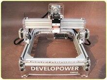 300 mw laser DIY máquina de grabado plotter de corte versión de gran alcance 300 mw pequeño micro mini máquina de grabado tallado capítulo