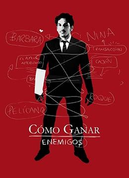 《制胜人生》2014年阿根廷喜剧,悬疑,犯罪电影在线观看