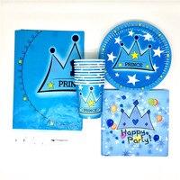 61шт/партия салфетки для украшения темы принца короны с днем рождения чашки для детей скатерть Детские тарелки принадлежности