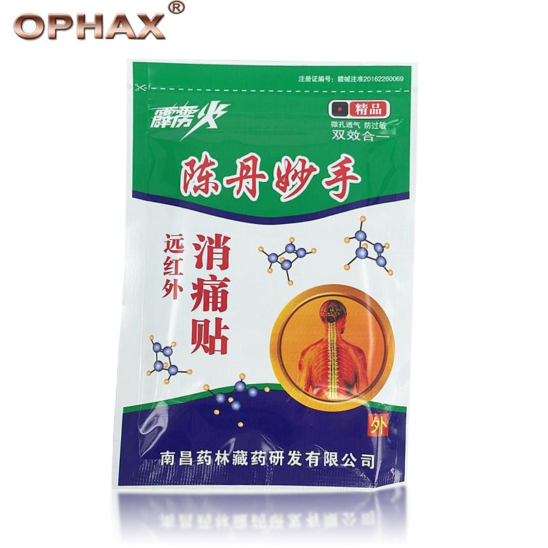 20Pcs Chinese Medicine Pain Relieving Patch Stickers Analgesic Medical Plaster Rheumatism Treatment For Joint Pain Health Care