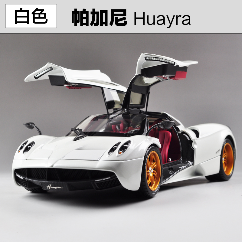 Brand New 1/18 Scale Italy Pagani Automobili Huayra Diecast Metal Car Model Toy For Collection/Gift/Kids/Decoration maisto jeep wrangler rubicon fire engine 1 18 scale alloy model metal diecast car toys high quality collection kids toys gift