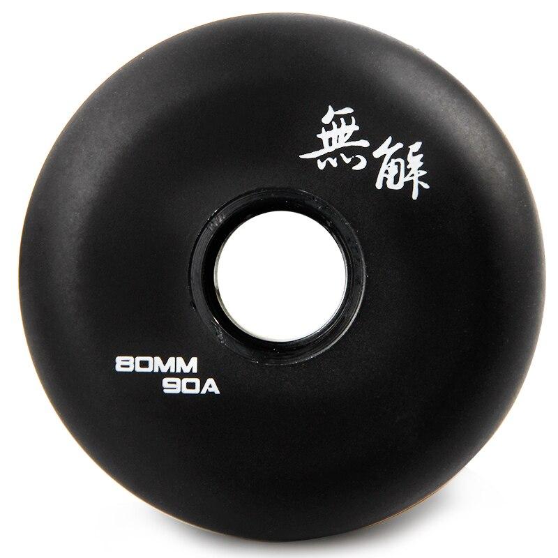 free shipping roller skates wheel full meat sliding wheel 72 mm 76 mm 80 mm 90