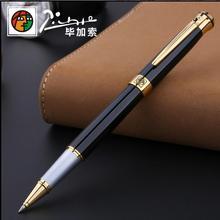 1 шт./лот Высококачественная Шариковая ручка Pimio Picasso PS-903 шариковые ручки 3 цвета Офисные брендовые ручки Canetas 13,6*1,3. Без коробки