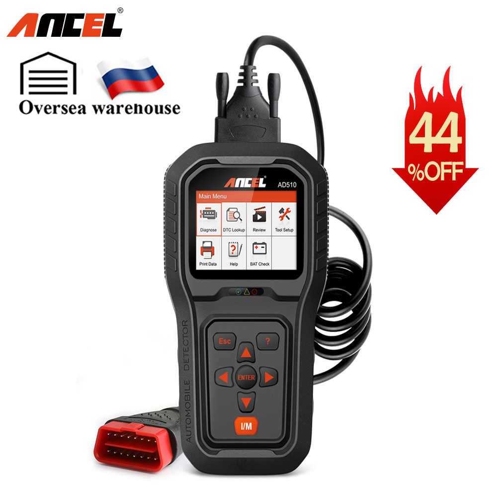 Ancel AD510 Pro OBD2 ODB Scanner Car Diagnostic Full Function Automotive  Scanner Car Scanner Universal OBD Engine Code Reader