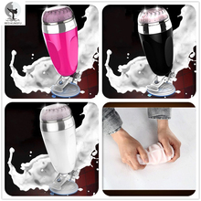 BED KUNGFU Aircraft Cup 20cm * 7.5cm Masturbation Cup Pocket Vagina Real Pussy Men's Aircraft Cup Male Free Gift Vibrator Bullet