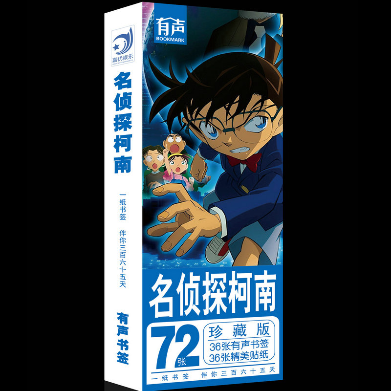 36 Pcs/Set Anime Detective Conan Paper Bookmark Stationery Bookmarks Book Holder Message Card Gift Stationery