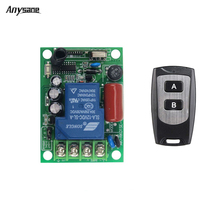 30A RF remote control and relay,AC 220 V receiver with waterproof transmitter,433MHz remote relay support up to 3000 W