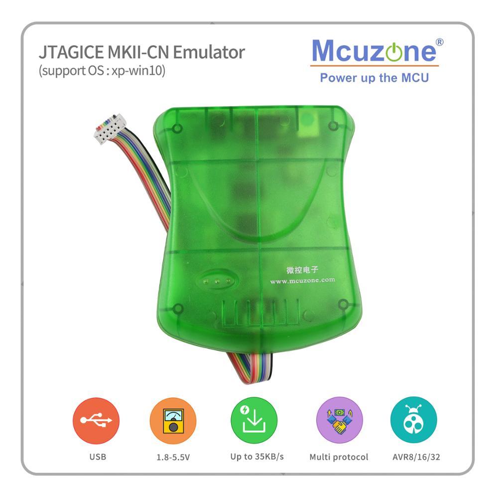 AVR/AVR32/ATxmega JTAG ICE MkII Emulator Free ATXMEGA32D4 Mini Board(1pcs Per Order)