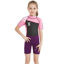 Kids Scuba Diving Suit Wetsuit 2.5MM Neoprene children for boys girls One-piece Shorty Sleeves UV protection Swimwear