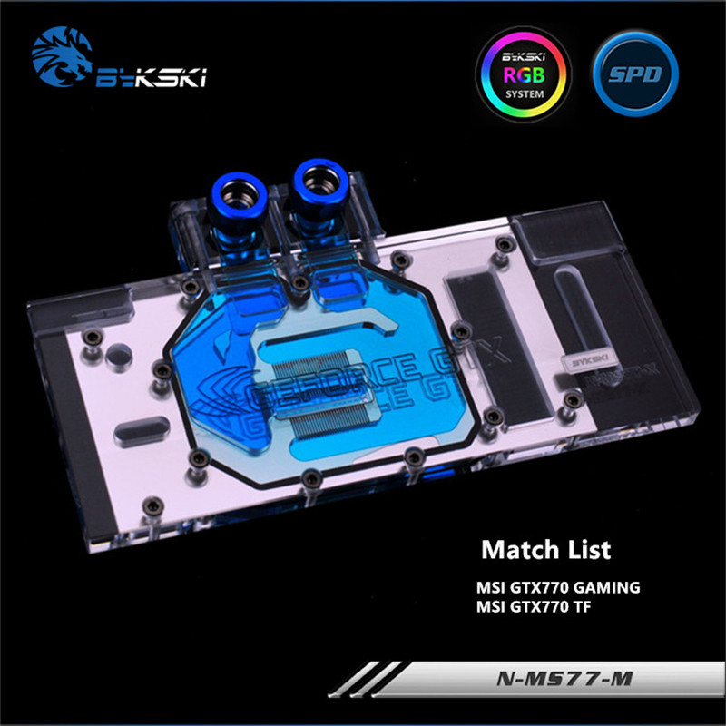 Bykski Full Coverage GPU Water Block For MSI GTX770Gaming /TF GTX760HAWK Graphics Card N-MS77-M vg 86m06 006 gpu for acer aspire 6530g notebook pc graphics card ati hd3650 video card