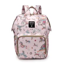 Большая емкость мама Материнство сумка пеленки подгузник сумка Bolsa Maternida Печатный Bebe сумка путешествия рюкзак Designer уход за ребенком