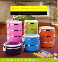 Hohe Qualität Koreanische Mono, Bilayer Bento Lunch Box Portable Edelstahl Lunchbox Geschirr Einfach Öffnen Lebensmittel-box
