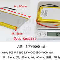 shenzhen technology 6X55X91MM 3.7v lithium polymer battery ion lipo rechargeable batteries for Tablet PC Talk7X POWER BANK Toys