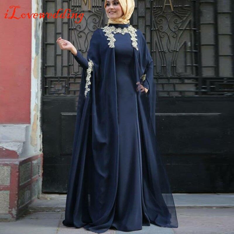 Платья мусульманские заказать