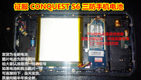 New Li Ion Cell Conquer CONQUEST S6 Three Proofing Mobile Phone Battery 3 7V 3 Line