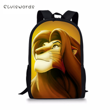 ELVISWORDS Fashion Kids Backpack Lion King Pattern Childrens Book Bags Cartoon Anime Toddler School Women Travel