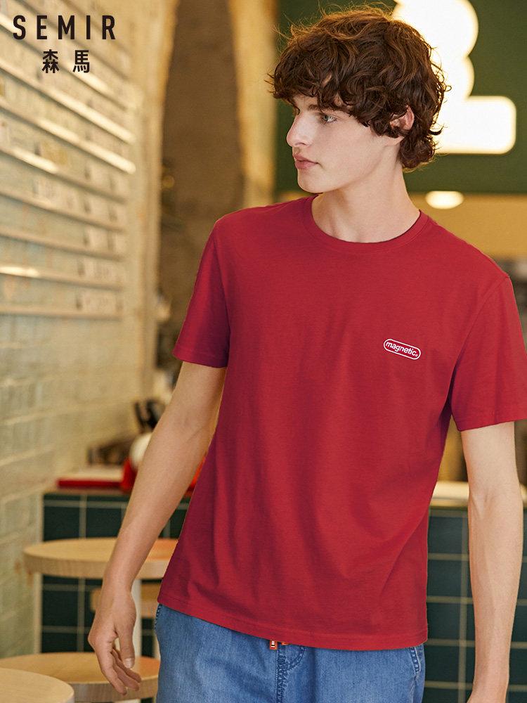 SEMIR T-shirt Men Short-sleeved 2019 Summer New Cotton Bottoming Tshirt Letters Embroidery T-shirt Round Neck Clothes Trend