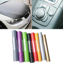 Car carbon fiber sticker color 3D car interior and exterior body 127 * 30cm H4 H7