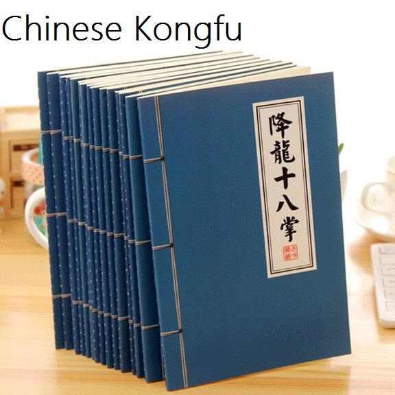 1 ピース/ロットヴィンテージクラシック中国カンフーシリーズホワイトクラフト紙のノートブック日記帳素敵なギフト賞事務スクールサプライ