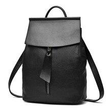 Женщины кожа рюкзак минималистский сплошной черный высокое качество школьные сумки для подростков девочек опрятный стиль рюкзаки
