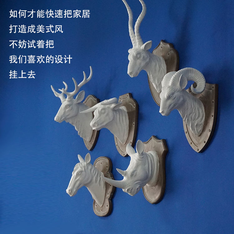 A big wind wall European style of the ancient American living room crafts tocarve sambar deer hunting horse head wall