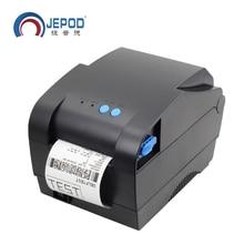 365B 20mm-80mm print width Direct Thermal barcode lable printer bar code QR code printer