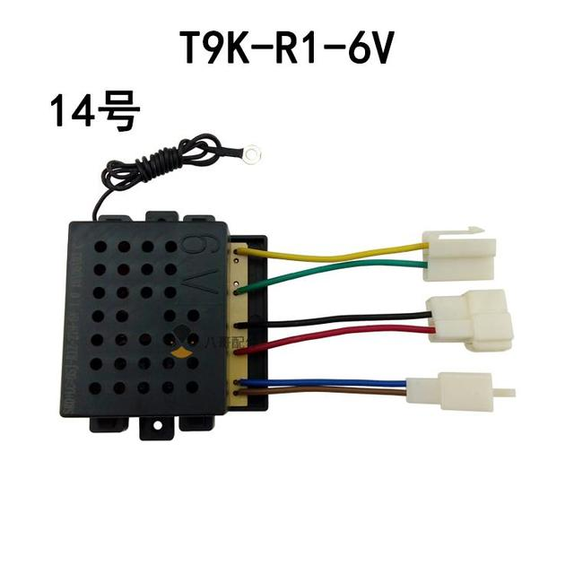 T9k R1 12v 6v Receiver Children Electric Car Parts Baby Stroller Vehicle Toy Accessories 2 4g Remote Control