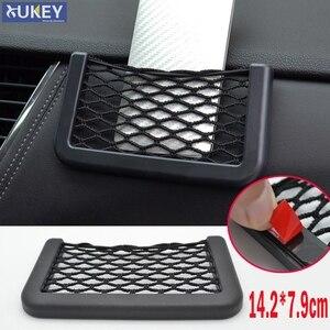 Image 1 - Pochette de rangement pour téléphone portable Gadget Cigarette, support pour filet de voiture, bâton, gant, chaîne dauto sac en maille