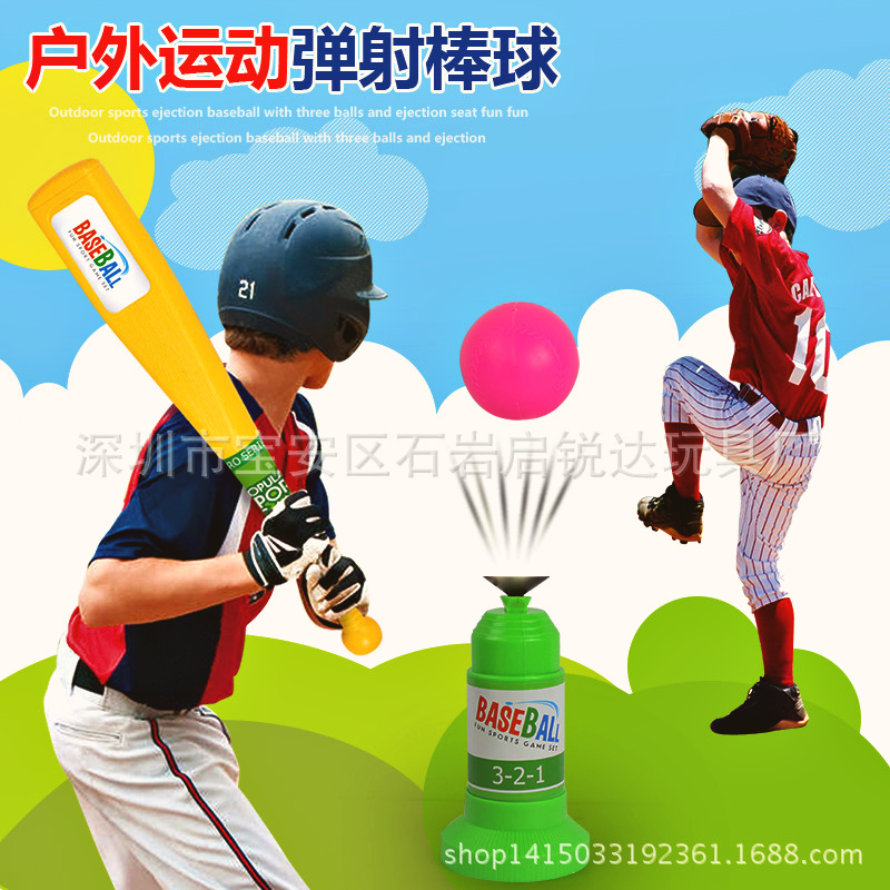 2016 childrens baseball launch exercise device for outdoor childrens leisure outdoor toy physical exercise childrens gifts