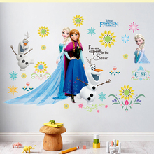 Disney Cartoon Kids DIY Wall Sticker Frozen Princess Anna Aisha Accessories Puzzle Pegatinas Autocollant Enfant Home Decoration