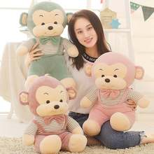 1pc 50/60cm 9 Patterns Plush stuffed toy Cute dressed Monkey/Bear/Puppy doll Stretch velvet fabric cushions Baby's Birthday Gift(China)