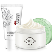 MEIKING Neck Mask Neck Cream Skincare Anti wrinkle Whitening Moisturizing Nourishing Firming Neck Care Set Skin Care Set 160g