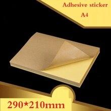 100枚/ロットA4サイズのブランククラフト粘着ステッカー/自己粘着A4Kraftラベル紙レーザーインクジェットプリンタ用包装ラベル