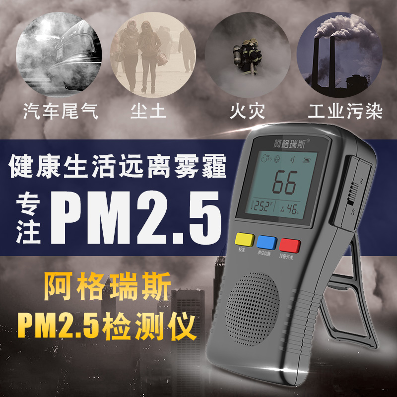 Household formaldehyde detector humidity meter thermometer indoor air quality monitor PM2.5 detector Haze detector PM2.5 monitor digital indoor air quality carbon dioxide meter temperature rh humidity twa stel display 99 points made in taiwan co2 monitor