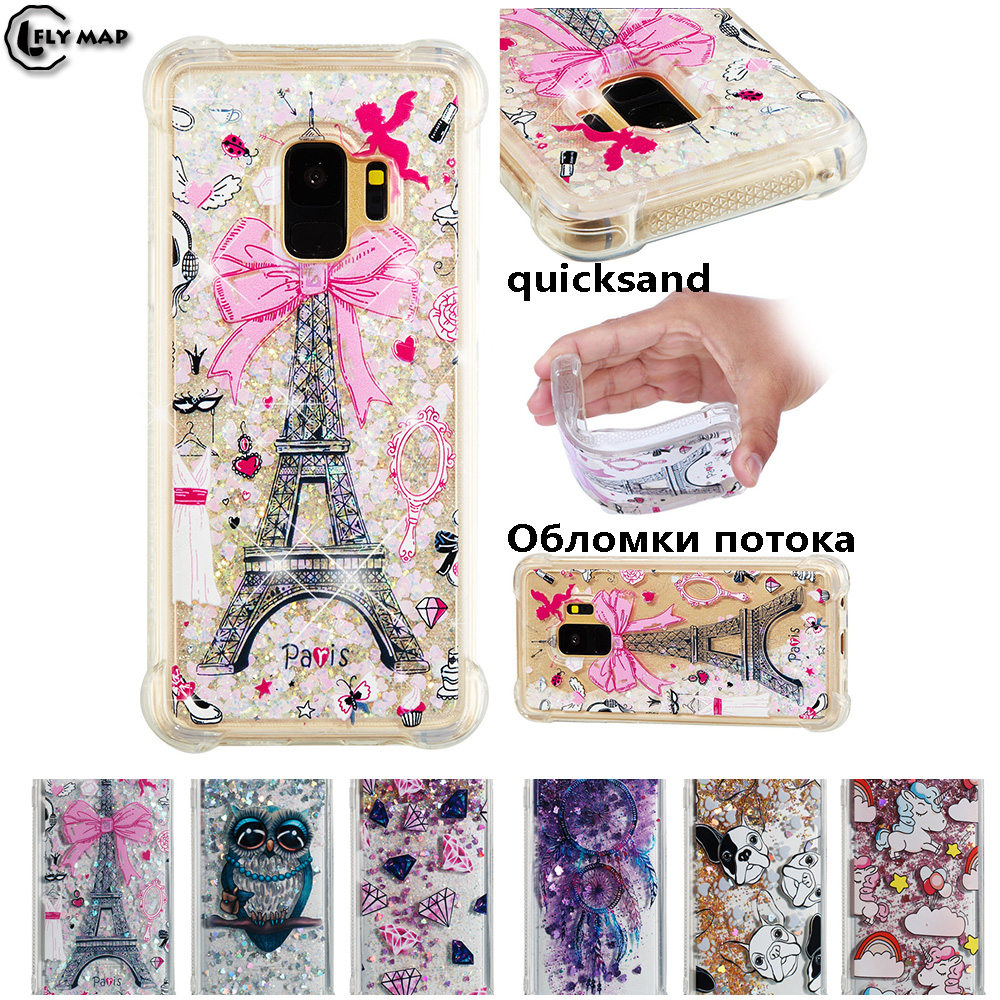 Unicorn Owl Case for Samsung Galaxy S9 S 9 9S G960F/DS G960F SM-G960F SM-G960F/DS Dynamic Liquid Debris Quicksand Soft Back Case