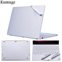 Laptop Sticker for Xiaomi Mi Notebook Air 12.5 13.3 Pro 15.6 Vinyl Sticker Computer Protective Skin Cover for Xiaomi Capa Para