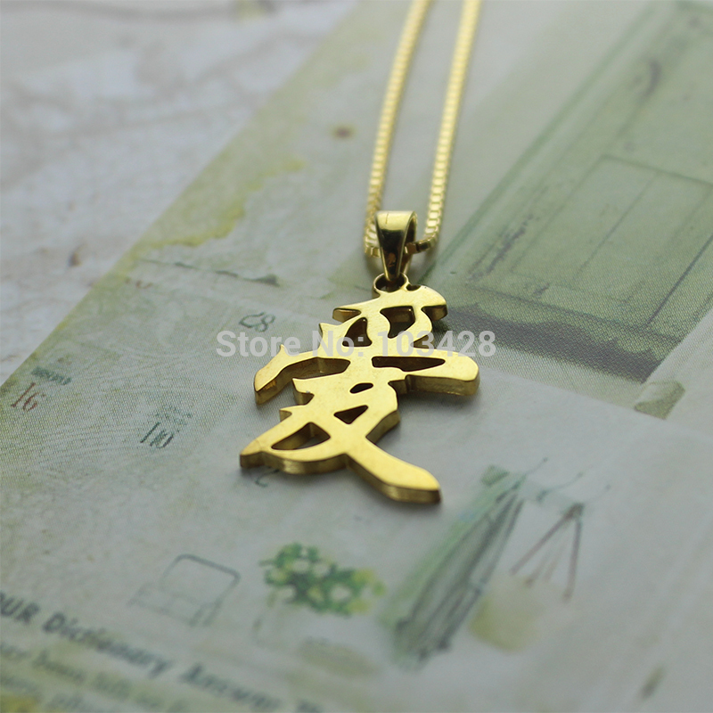 Gold Color Chinese Character Pendant Personalized Love Symbol