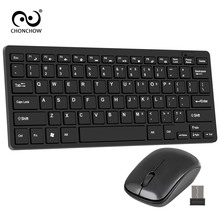 ChonChow Wireless Keyboard and Mouse Combo 2.4G Wireless Mouse Multimedia Keys for PC Windows XP /7/8/10 Android Smart TV Box