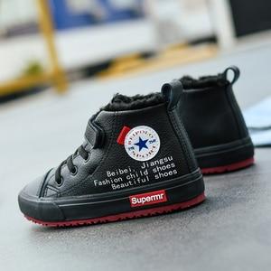 Image 3 - ילדי חורף נעלי ילדים קטנים קרסול מגפי קטיפה חם סניקרס אופנה בנות מרטין מגפי עור עמיד למים אדום ילדים מגפיים