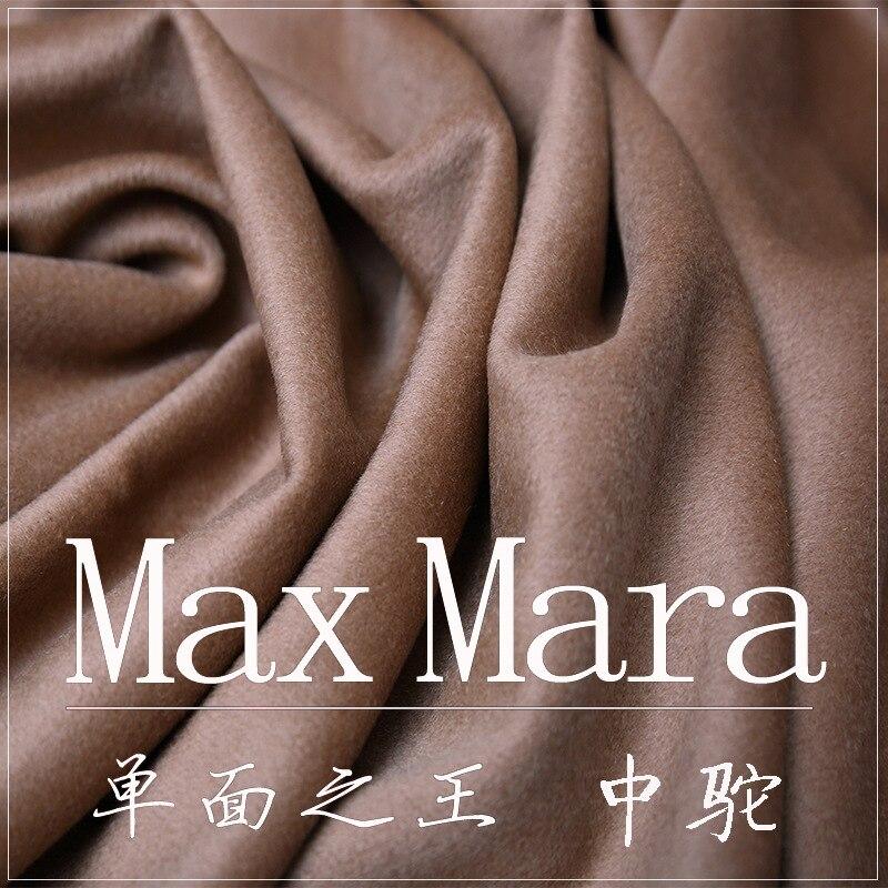 [Camel. Cachemire unique] 55% laine 45% cachemire haut de gamme épais court cachemire tissu boutique gros vêtements tissu en gros