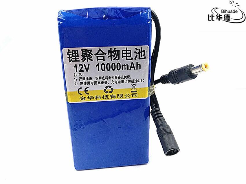 Batterie Rechargeable de polymère de batterie de cc de batterie au lithium de 12 V 10000 mah pour la batterie de rechange extérieure de lumière LED de moteur de moniteur