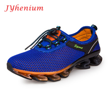 JYRhenium Big Size 35-48 Super Cool Breathable Running Shoes Men Sneakers Bounce Outdoor Sport Shoes Professional Training Shoes